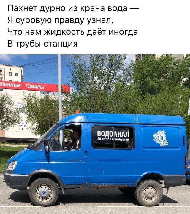 199699_6_trinixy_ru.jpg