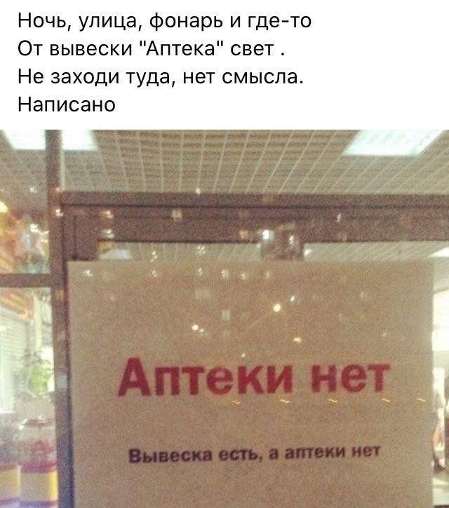 199699_5_trinixy_ru.jpg