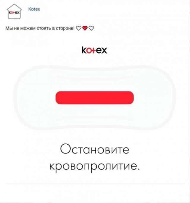 reklamy-shedevry-rossiyskie-kartinki-smeshnye-kartinki-fotoprikoly
