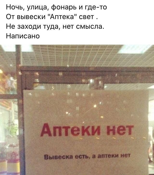 setey-socialnyy-rifmy-citaty-vkontakte-vkontakte-smeshnye-statusy
