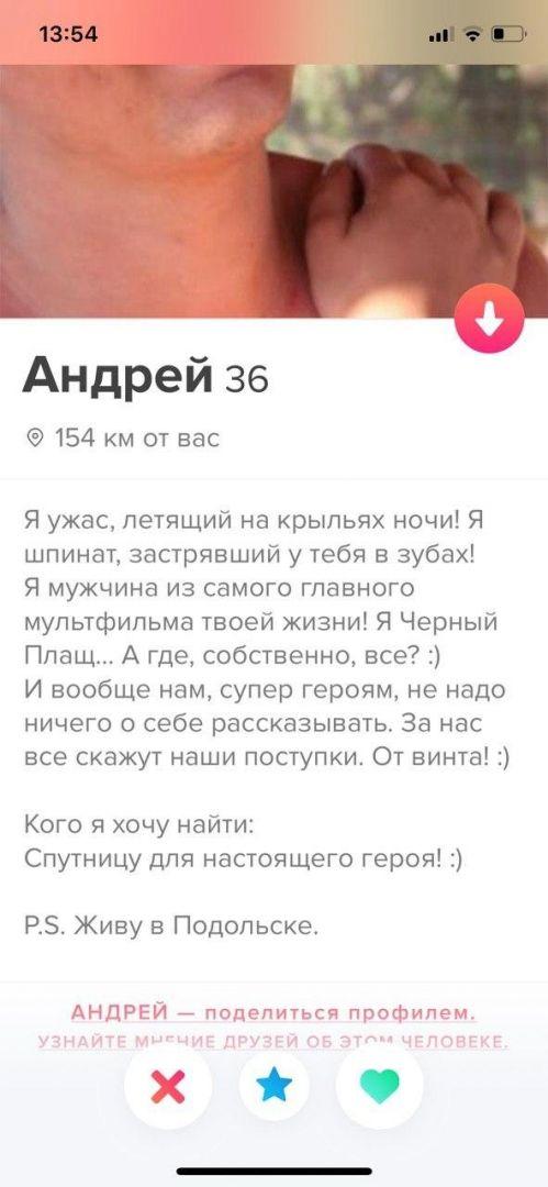 poznakomitsya-greh-kotorymi-citaty-vkontakte-vkontakte-smeshnye-statusy