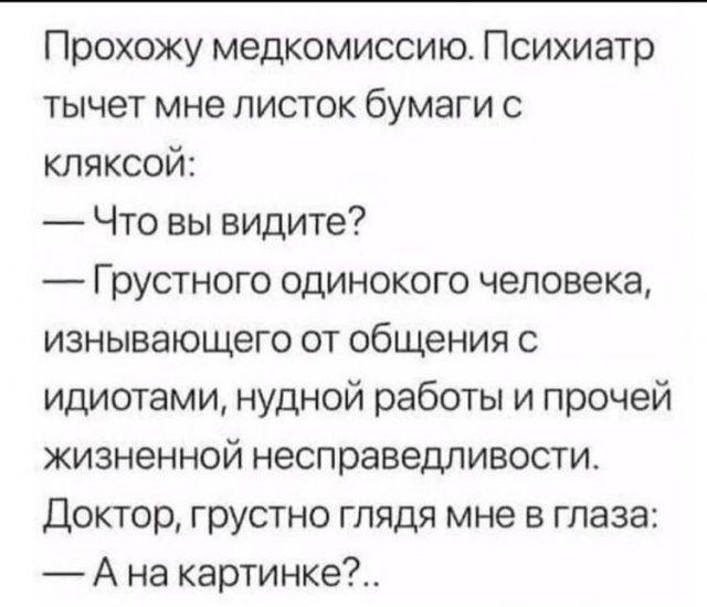 199863_6_trinixy_ru.jpg