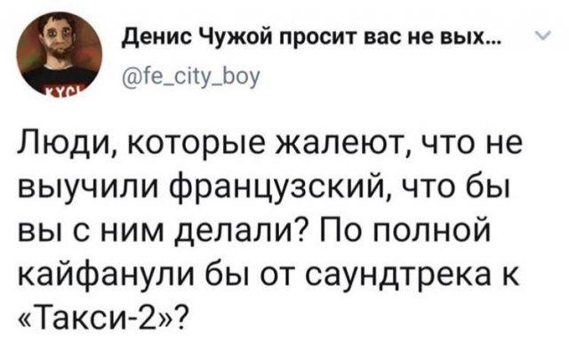 199863_7_trinixy_ru.jpg