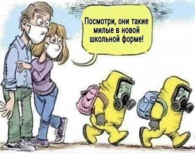 199863_11_trinixy_ru.jpg