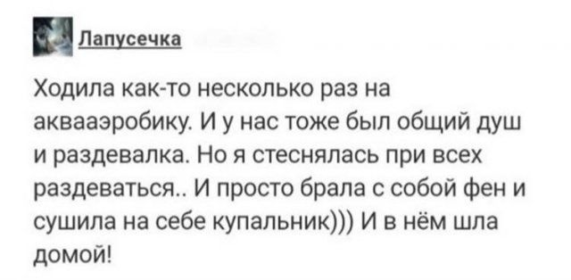 199863_2_trinixy_ru.jpg
