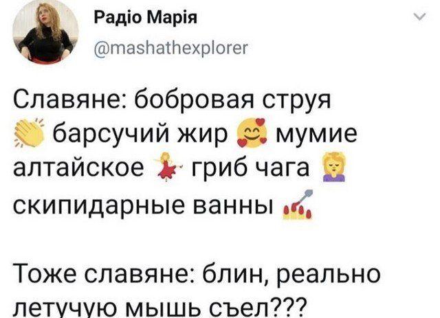 199863_1_trinixy_ru.jpg