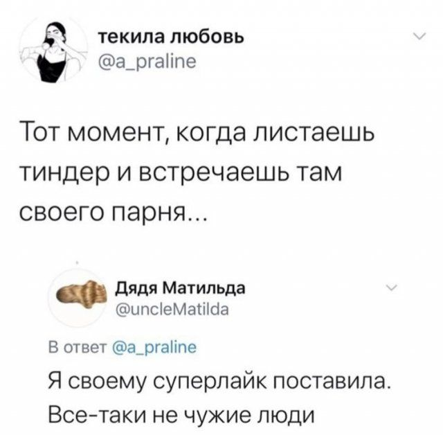 199863_10_trinixy_ru.jpg