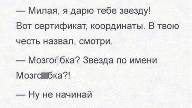 199863_5_trinixy_ru.jpg