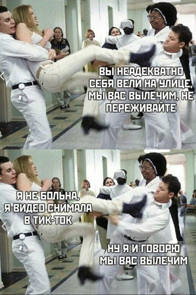 199863_15_trinixy_ru.jpg