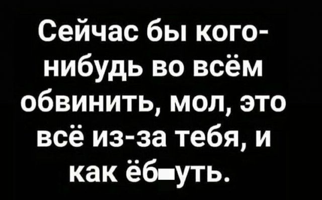 interneta-prostorov-memy-citaty-vkontakte-vkontakte-smeshnye-statusy