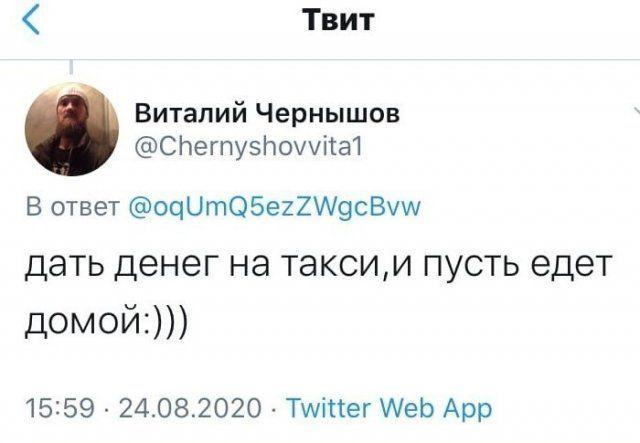 vmeste-nochi-provedennoy-citaty-vkontakte-vkontakte-smeshnye-statusy