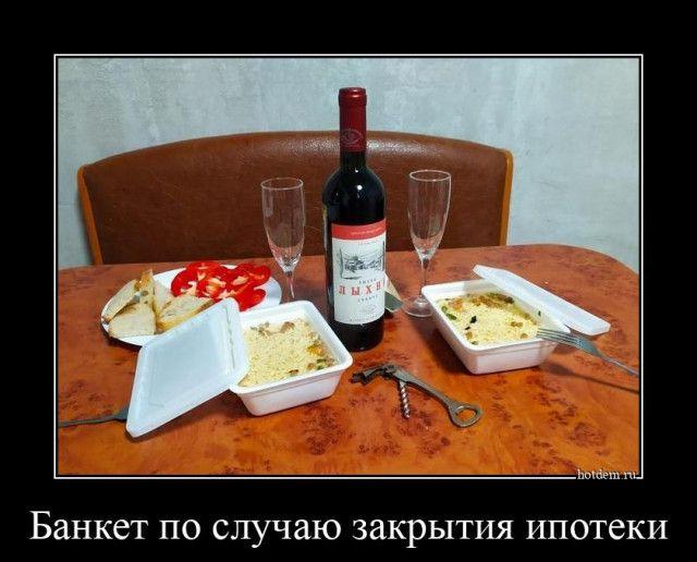 1598512230_demy-14.jpg