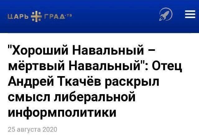 199858_3_trinixy_ru.jpg