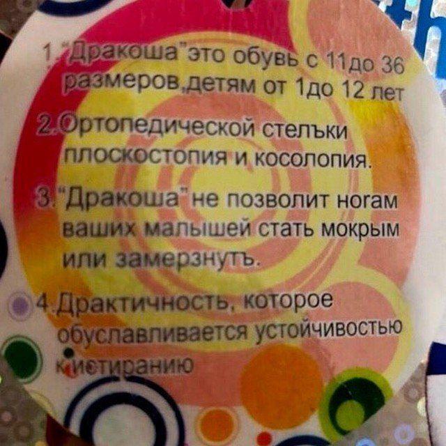 zhizni-povsednevnoy-napisaniya-kartinki-smeshnye-kartinki-fotoprikoly
