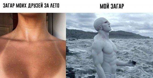 memy-shutki-citaty-vkontakte-vkontakte-smeshnye-statusy