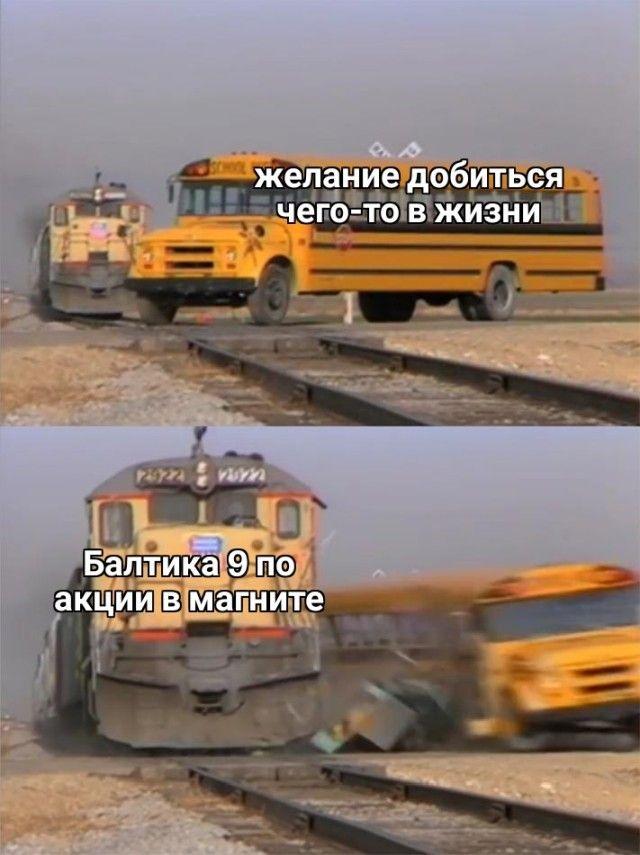 1599002456_prikol-17.jpg