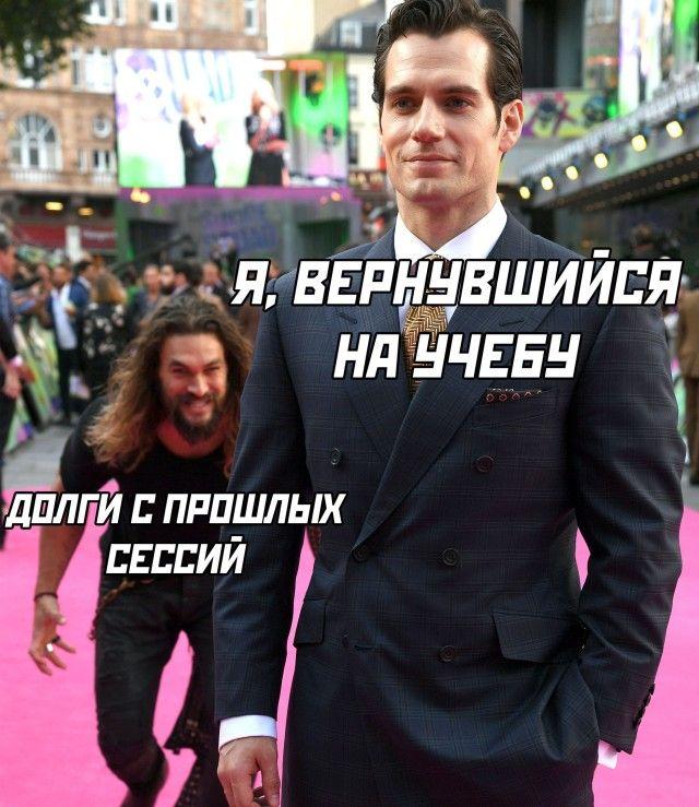 1599002452_prikol-9.jpg