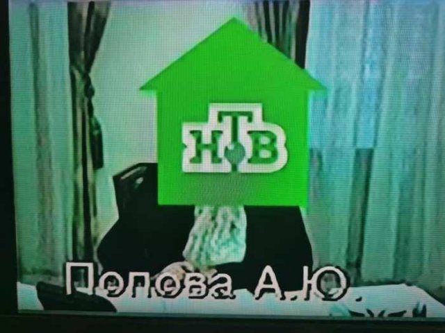 televideniya-rossiyskogo-prikoly-kartinki-smeshnye-kartinki-fotoprikoly