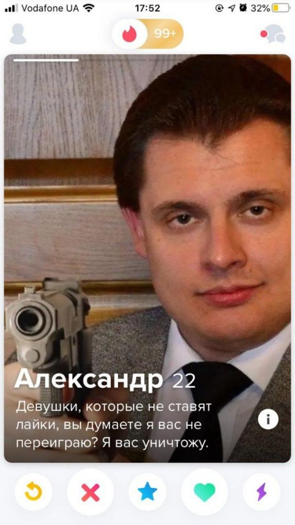 znakomstv-saytov-ankety-citaty-vkontakte-vkontakte-smeshnye-statusy