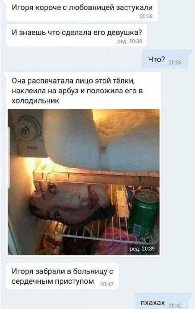 devushek-sovremennyh-prikoly-citaty-vkontakte-vkontakte-smeshnye-statusy