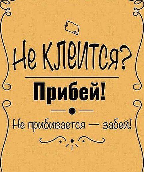 interneta-umnye-mysli-eto-interesno-poznavatelno-kartinki