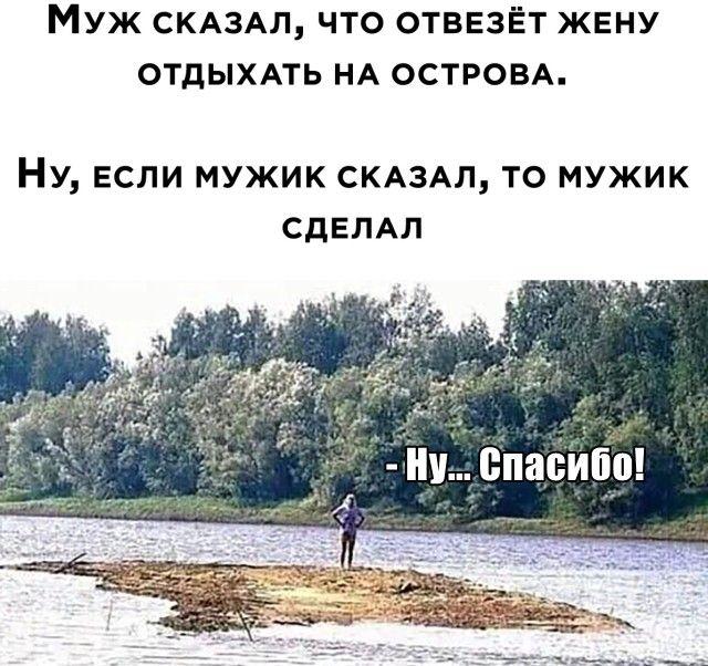 1599211905_podb_26.jpg