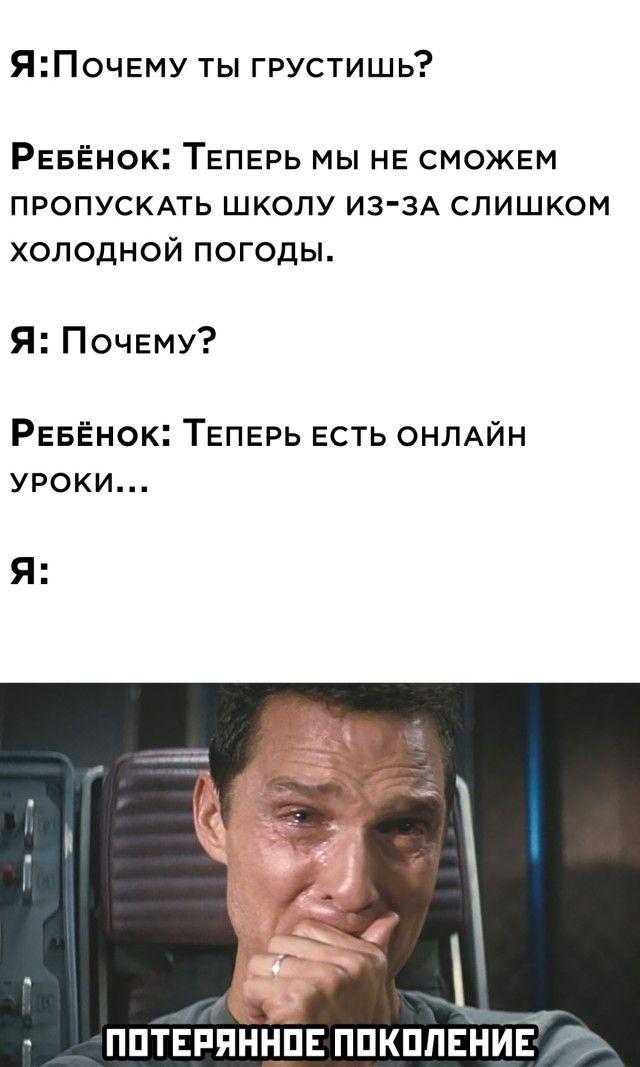 1599211886_podb_32.jpg