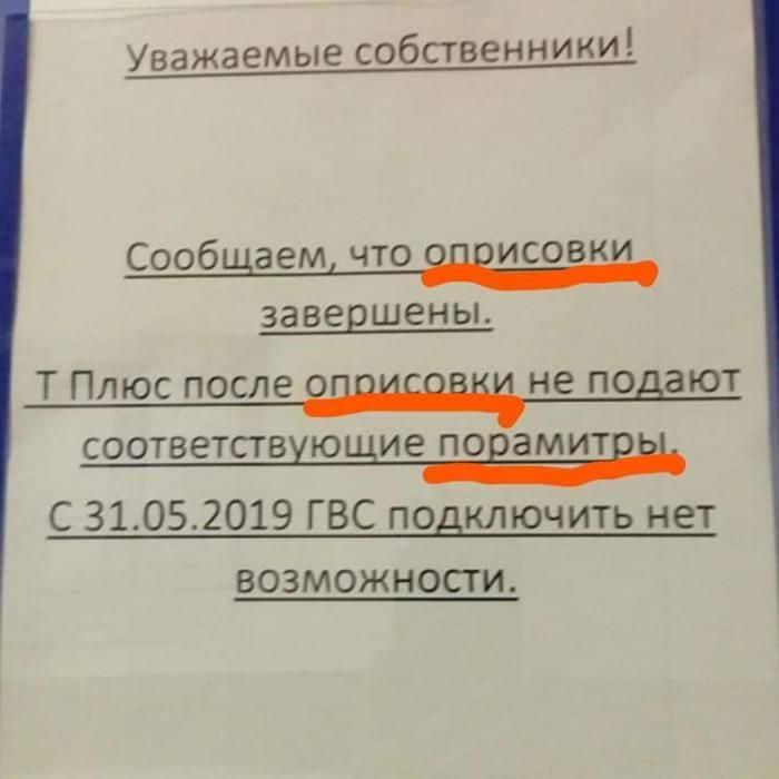 1598936273_1598790300_0010.jpg