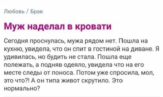 forumov-zhenskih-istorii-citaty-vkontakte-vkontakte-smeshnye-statusy
