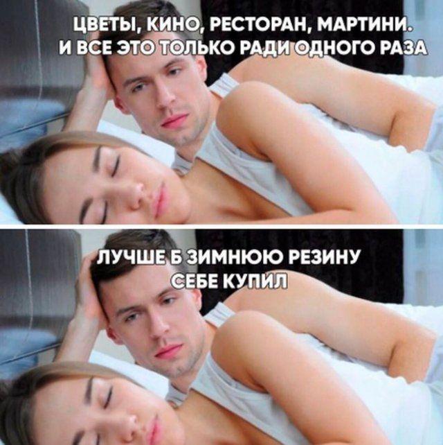 memy-prikoly-citaty-vkontakte-vkontakte-smeshnye-statusy