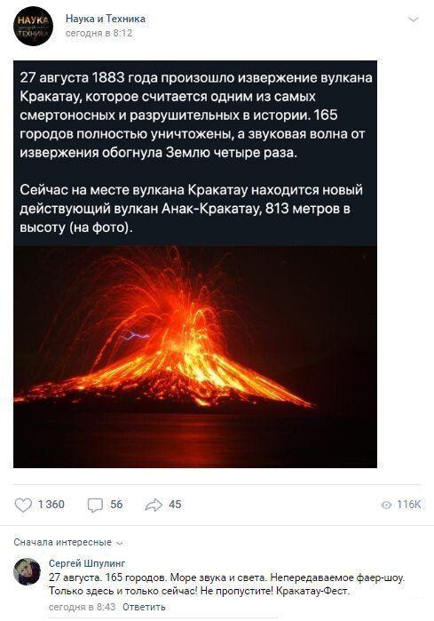 setyah-socialnyh-postam-citaty-vkontakte-vkontakte-smeshnye-statusy