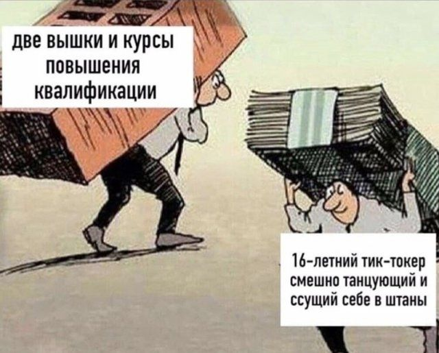 200466_10_trinixy_ru.jpg