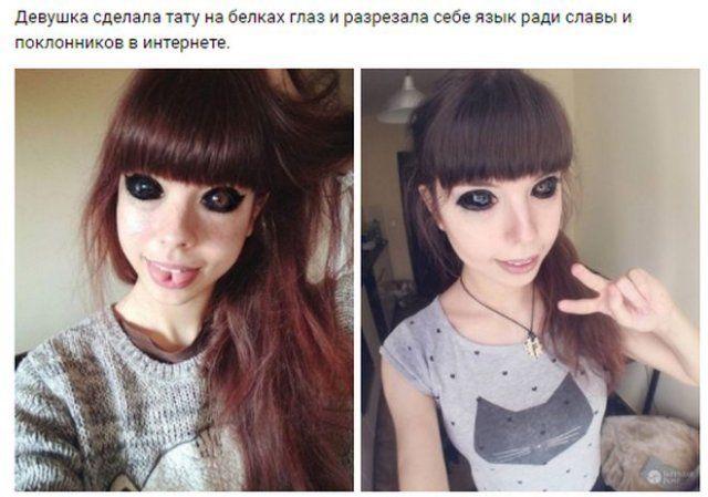 devushek-sovremennyh-yumor-citaty-vkontakte-vkontakte-smeshnye-statusy