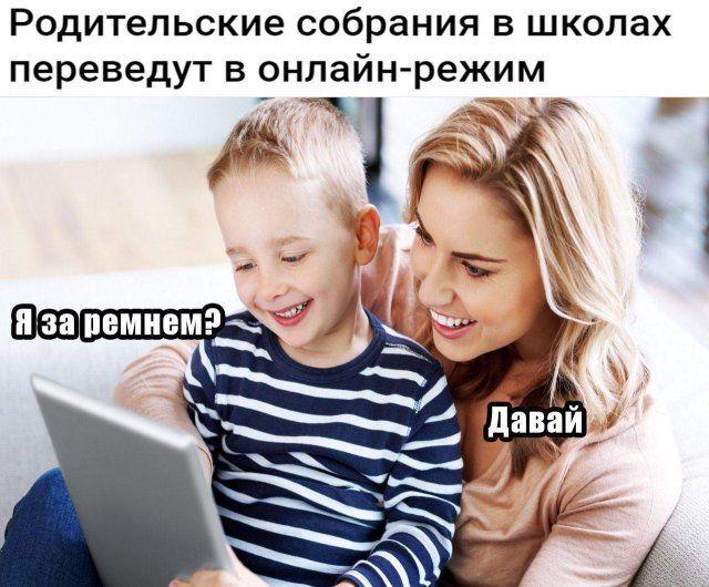 214412_49364.jpg
