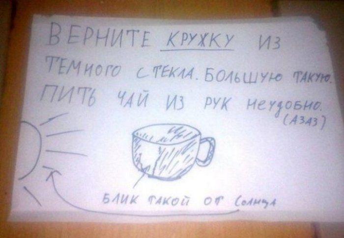 obschezhitiyah-studencheskih-tvoritsya-kartinki-smeshnye-kartinki-fotoprikoly
