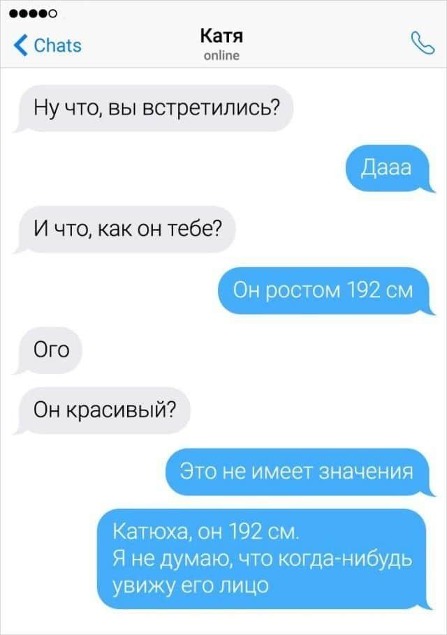 200601_13_trinixy_ru.jpg