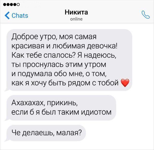 200601_17_trinixy_ru.jpg