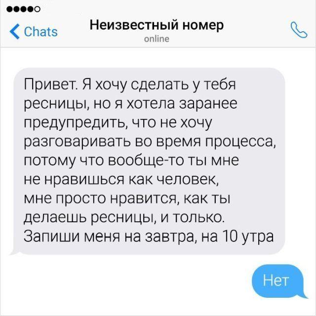 200601_7_trinixy_ru.jpg