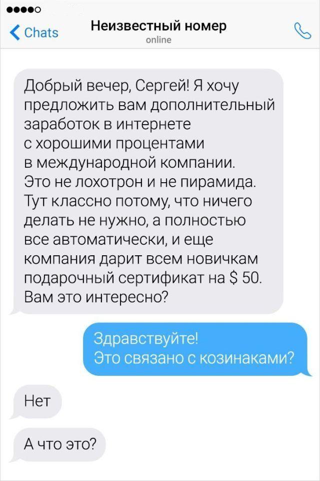 200601_2_trinixy_ru.jpg