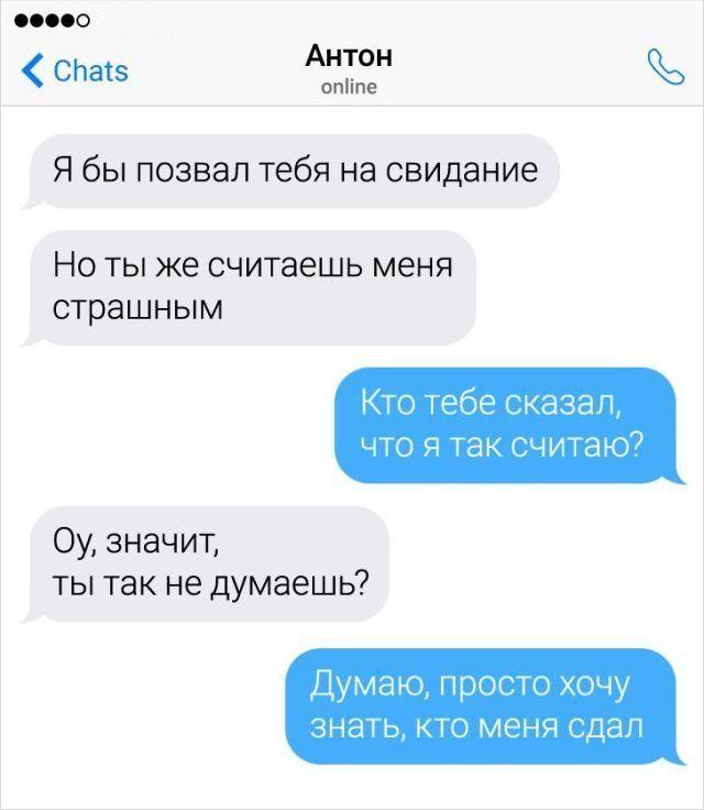 200601_10_trinixy_ru.jpg