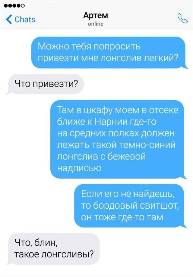 200601_16_trinixy_ru.jpg