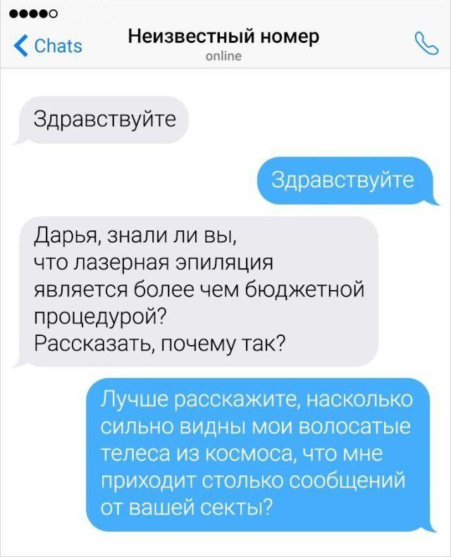 200601_20_trinixy_ru.jpg