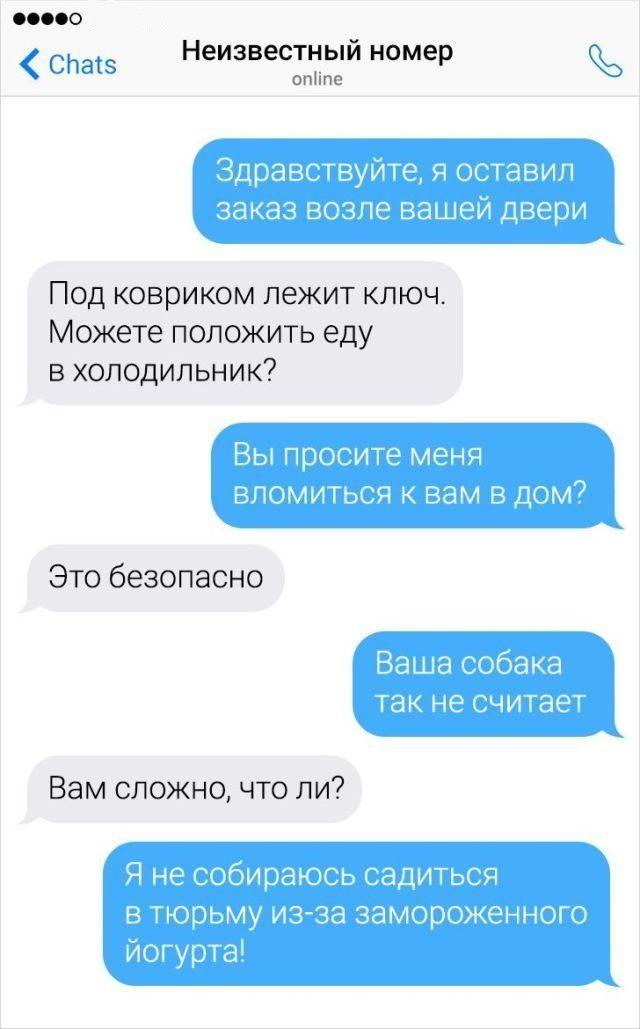 200601_1_trinixy_ru.jpg