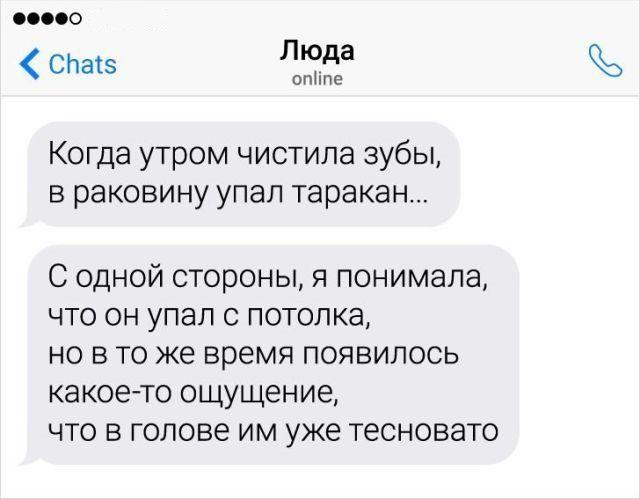 200601_11_trinixy_ru.jpg