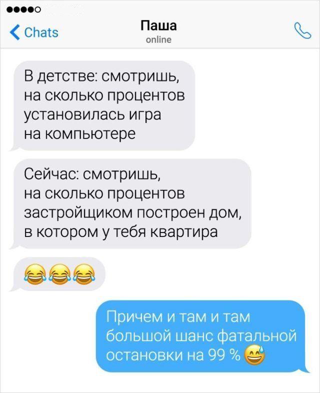 200601_19_trinixy_ru.jpg