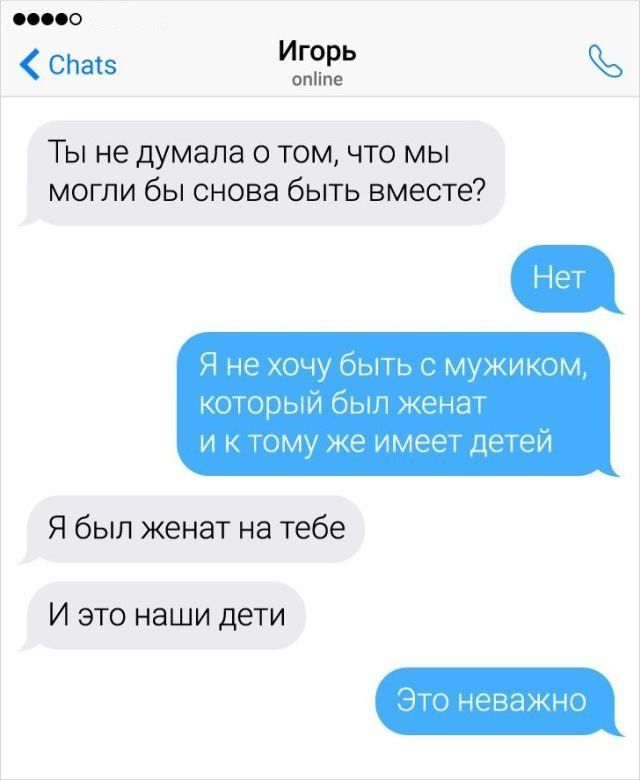 200601_8_trinixy_ru.jpg