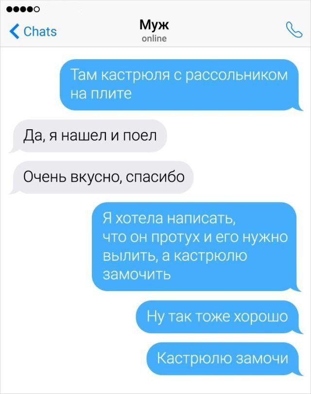 200601_14_trinixy_ru.jpg