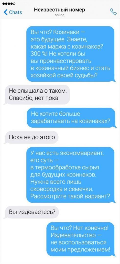 200601_3_trinixy_ru.jpg