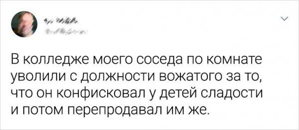 200627_14_trinixy_ru.jpg