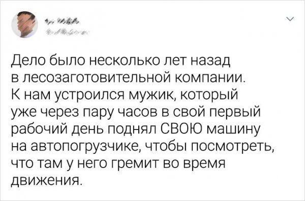 200627_6_trinixy_ru.jpg
